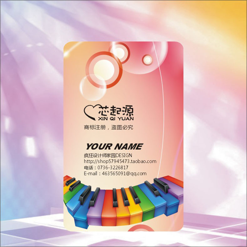 Music transparent business card/business card printing/business card design/business card production/business card 23A3