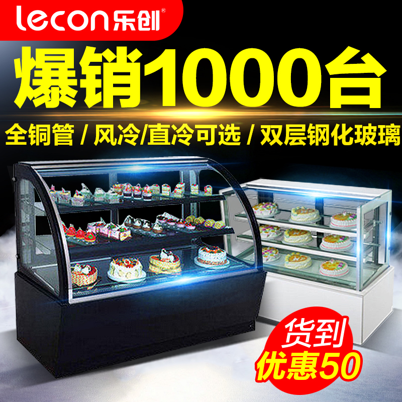 Music year cake refrigerated display cabinet fresh cabinet freezers sushi cake cabinet display cabinet water if the front door cabinet deli counter