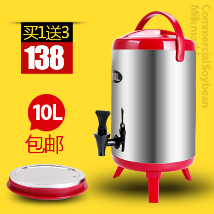 Music year three layers of stainless steel cooler 10 12 16 commercial large capacity 18l pail of milk tea milk tea shop Barrel