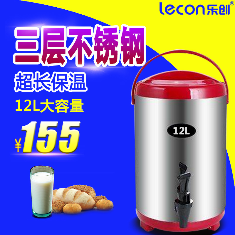 Music year three layers of stainless steel cooler 12l cooler of large capacity commercial soymilk juice coffee tea herbal tea