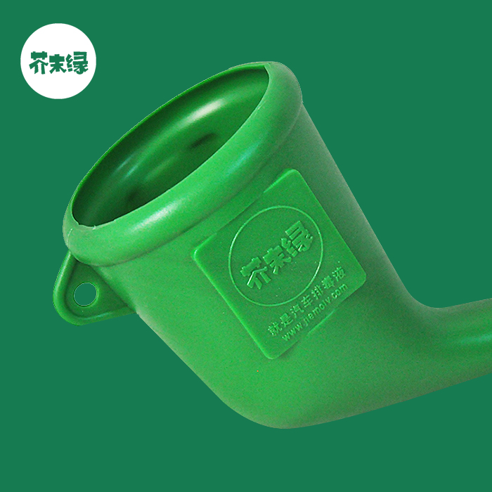 Mustard green car with a car and motorcycle filling funnel additive dispenser leakproof plastic material