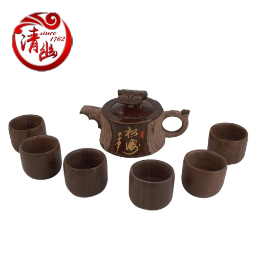 Muyu stone muyu stone tea teapot specials quiet series pine pot suit activities clearance section
