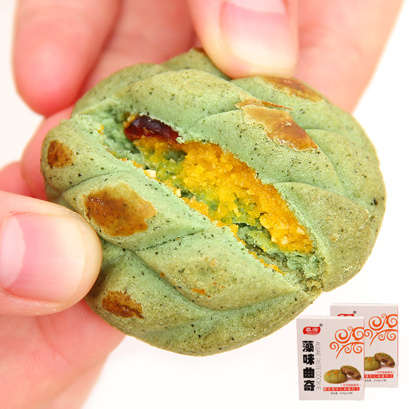 Muzi spirulina soft heart cranberry cookies delicious snack snack food clip clip heart biscuit pastry dishes