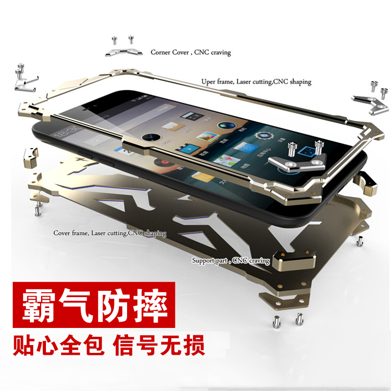 Mx5 mx6 phone shell mobile phone shell meizu meizu pro6/pro5 mobile phone shell note3 metal frame three defenses