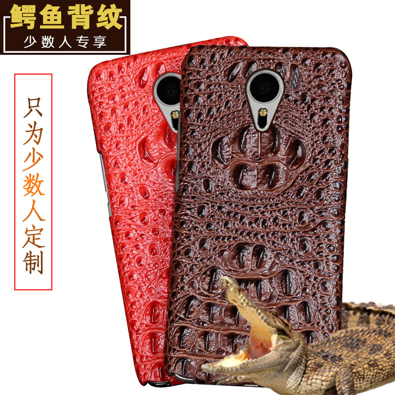Mx5 pro6 pro5 meizu meizu phone shell mobile phone sets protective shell leather holster pro6 postoperculum customized models