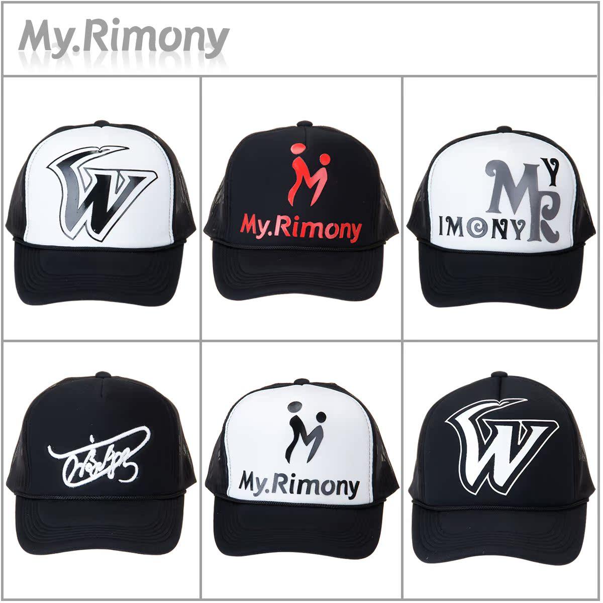 5ce941764ab Get Quotations · Myrimony korean summer tide truck cap truck cap mesh cap  hat lovers hip-hop cap