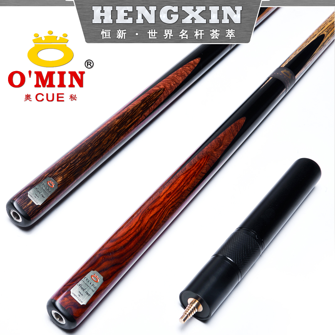 Mystery omin hurricane potts pool cue rod bulk black 8 clubs chinese black eight 16 color billiard pool cue rod through the rod