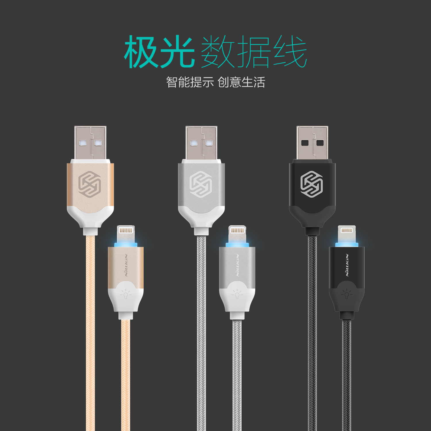 Nair golden apple data cable iphone6s/5/2a usb charging cable data cable apple apple 5s 6 data cable
