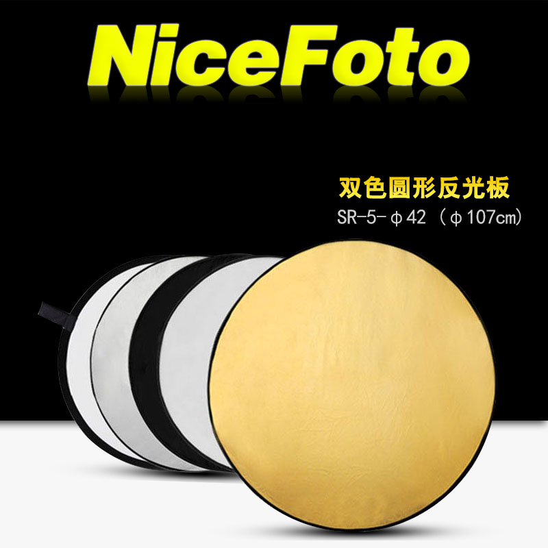 Naisbitt outdoor photo light studio flash light colored circular reflectors reflectors sr-5-& phi; 42 & amp Prime; (& phi; 107 cm)
