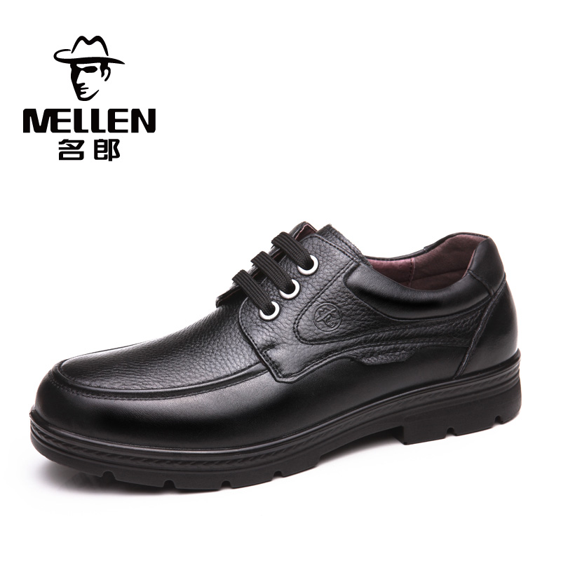 Name lang new winter business casual shoes super lightweight men's business shoes to help low shoes leather first layer of leather shoes dad