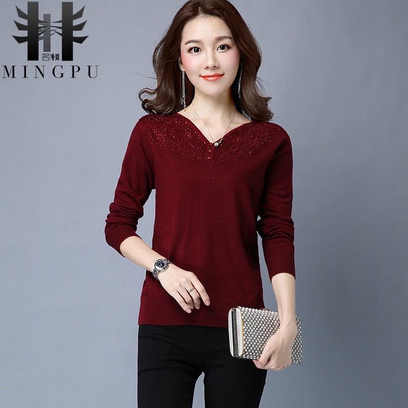 Name pu 2016 autumn new hedging sweater female korean short paragraph sweater female sweater bottoming shirt female women autumn
