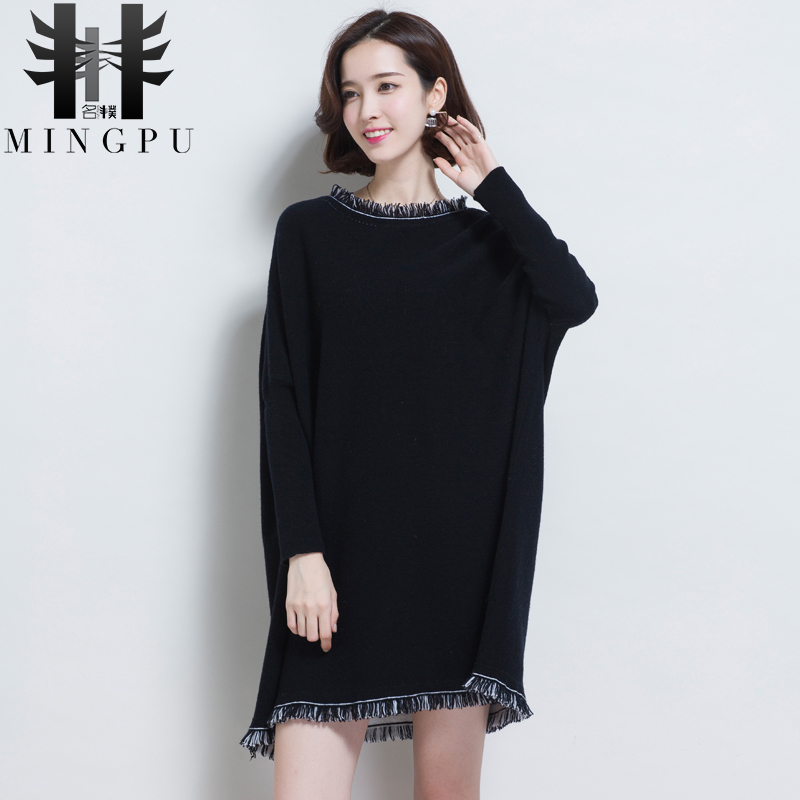 Name pu 2016 new autumn and winter sweater female korean loose large size women hedging long paragraph sweater dress women