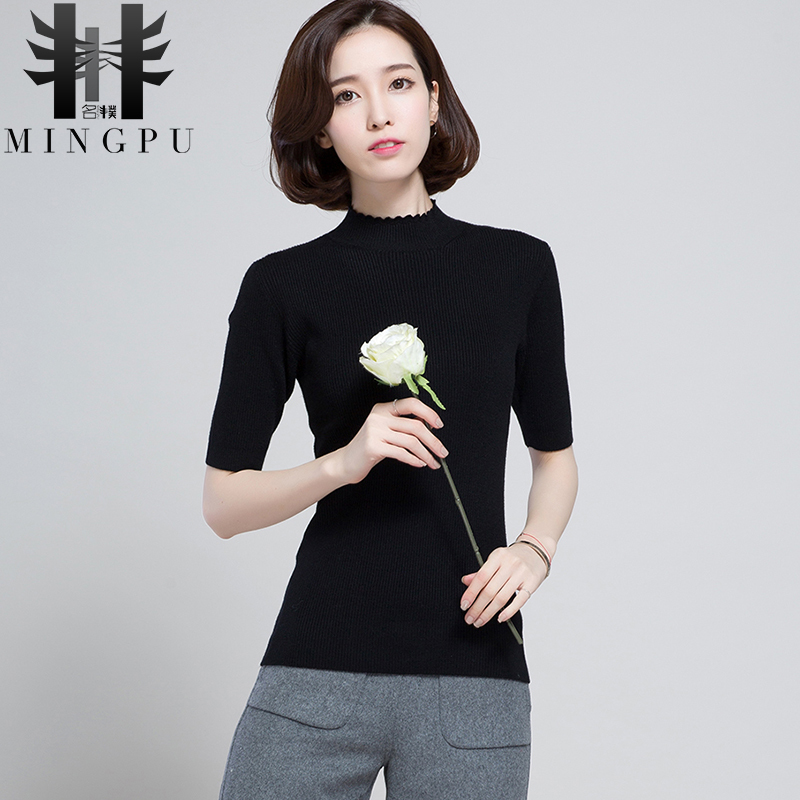 Name pu 2016 new fall sweater female backing shirt female korean version of a solid color pullover sweater female short paragraph sweater female autumn