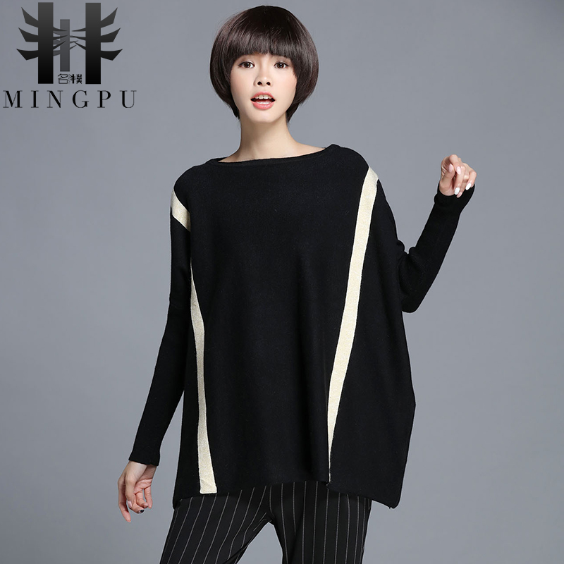 Name pu 2016 new fall sweater female korean autumn long section of large size women hedging sweater women autumn