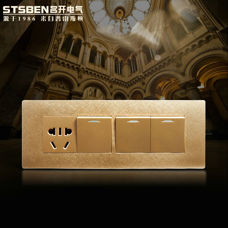 Name to open the electrical 118 household wall socket switch socket panel champagne three open double control switch + five hole socket