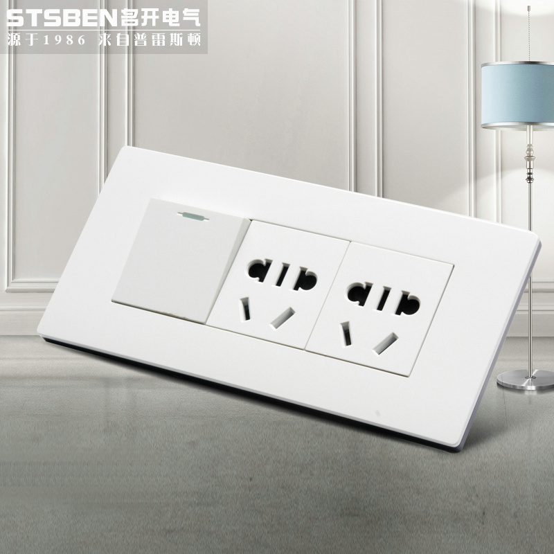 Name to open the electrical 118 household wall socket switch with an open 10 holes two five hole socket with an open dual control