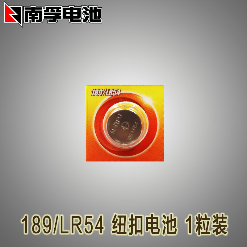 Nanfu 189 389 390 lr54 lr1130 ag10 sr1130 l1131 button battery electronic