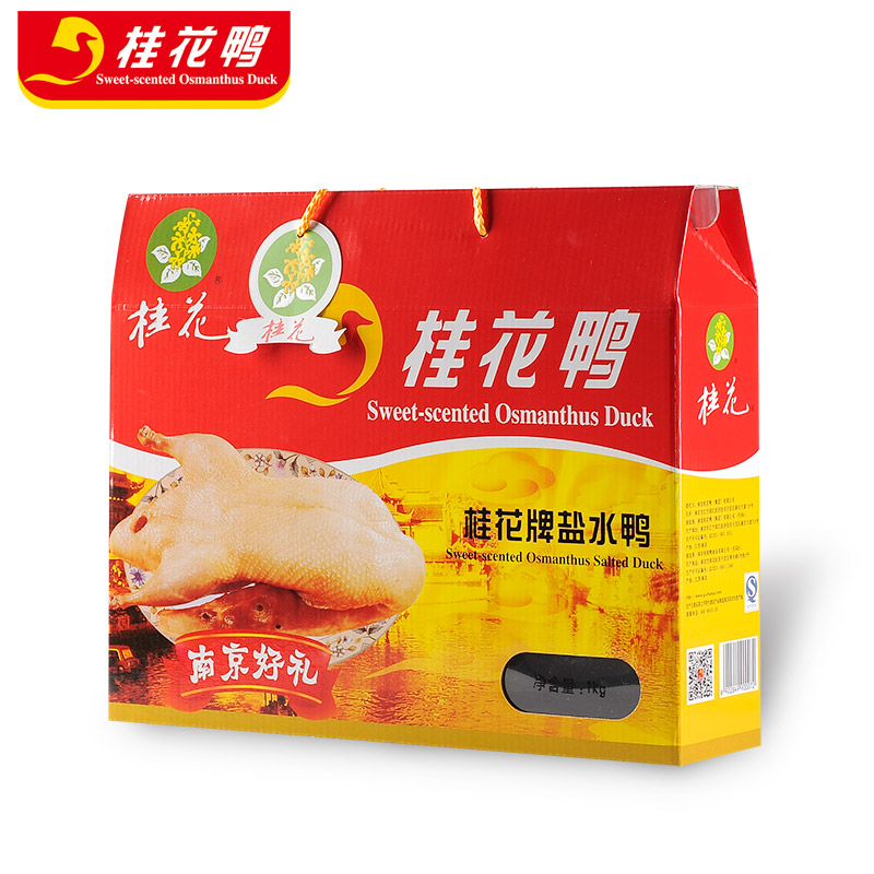 Nanjing osmanthus duck duck osmanthus brand jiangsu specialty authentic salted duck boxes day ceremony goods cooked lo vacuum equipment