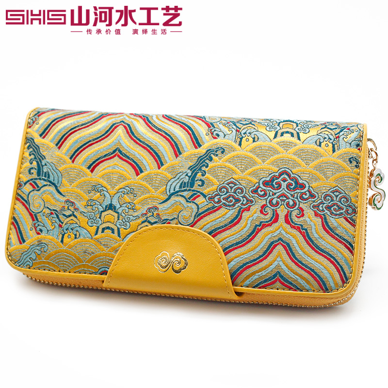 Nanjing yunjin brocade silk brocade fabric purse chinese wind characteristics gifts crafts to send foreigners to send ms. gift