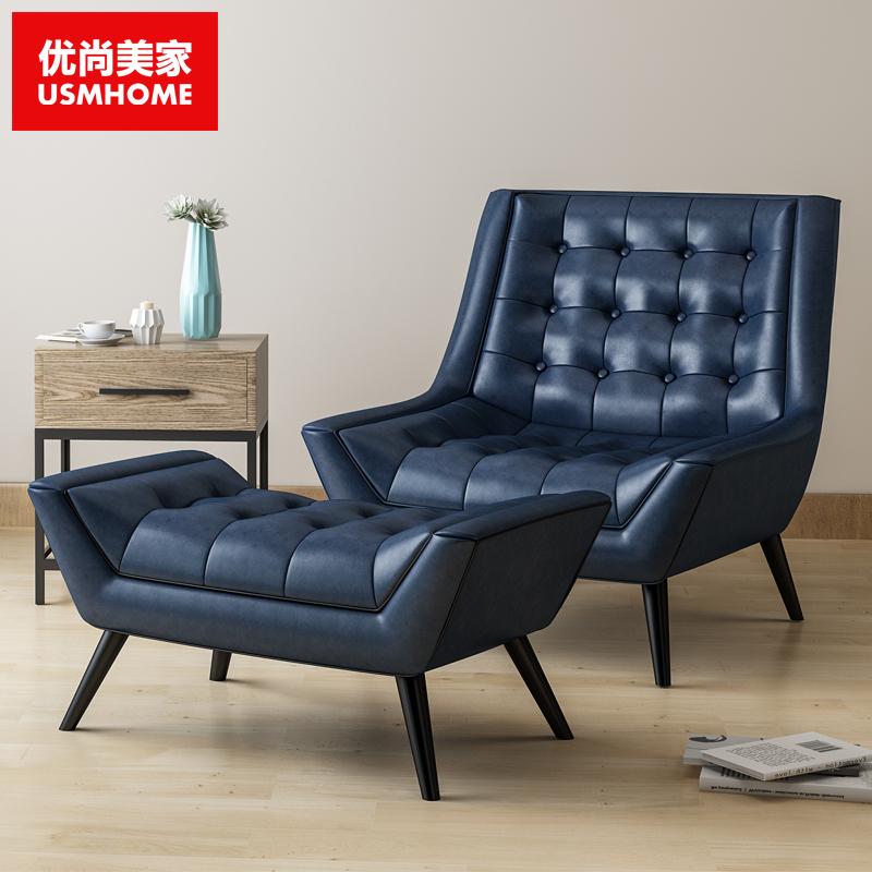 https://guide.alibaba.com/image/i4/naomi-excellent-single-leather-sofa-recliner-sofa-beanbag-ready-scandinavian-minimalist-modern-leisure-chair/TB1APkONpXXXXbnXVXXXXXXXXXX_!!0-item_pic.jpg