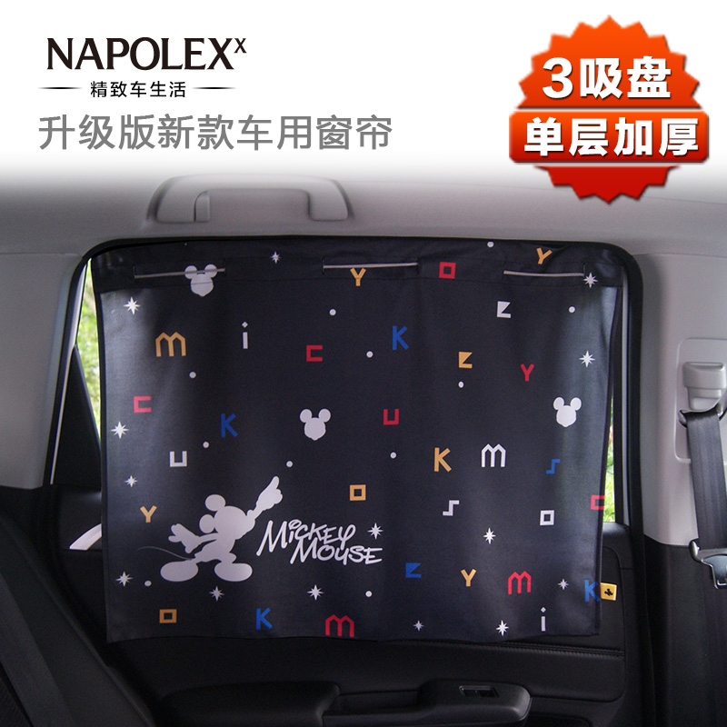 Napolex car thicker glass curtain summer sun cartoon retractable sunshade car curtain side window shade cloth