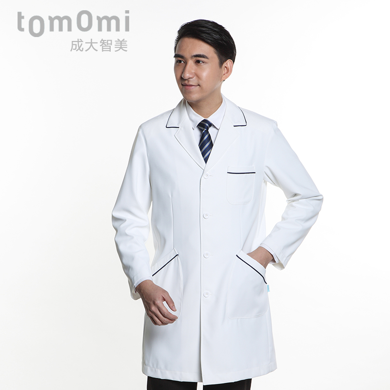 National cheng kung university tomomi [sale!] hemming doctors serving a white lab coat clothes new white coat dental dental service