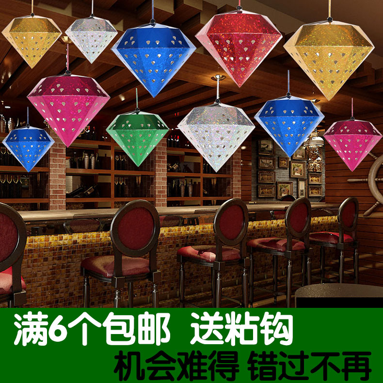 National day festive decorated and furnished activities hollow lob the ball diamond pendant ceiling cupboard hotel storefront window supplies