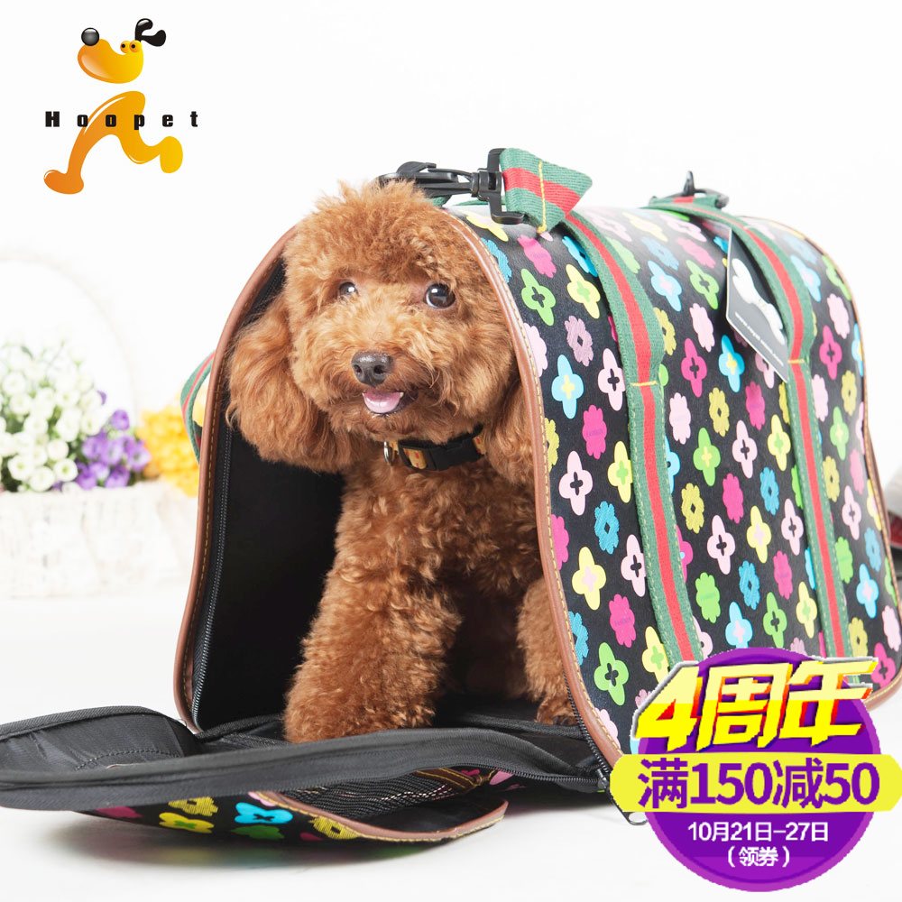 National free shipping out dog pet dog bag dog bag cat bag hand carry dual summer and spring and summer travel portable package