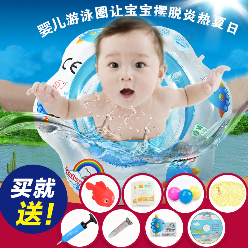 [National free shipping] taiwan mambo fish house baby swim ring armpits ring swim ring baby collar child swim ring life buoy