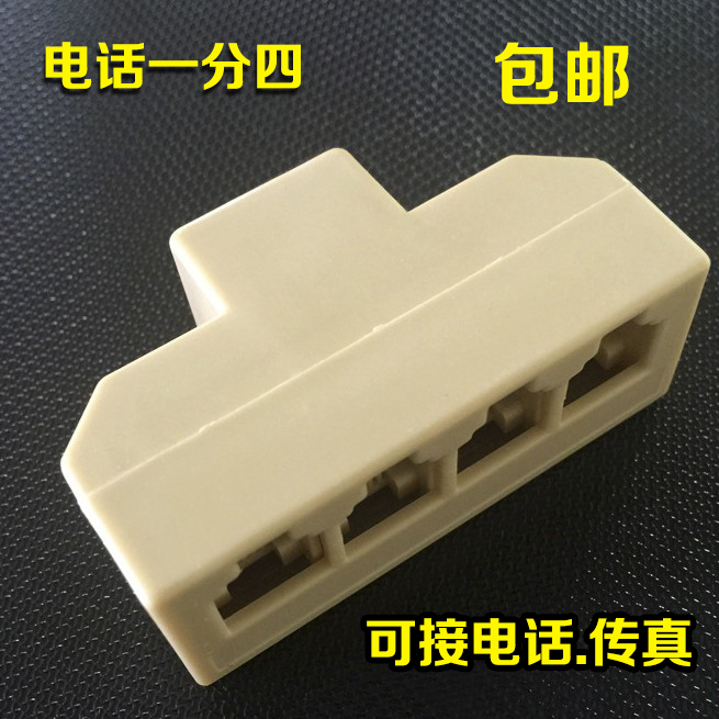National free shipping! telephone one in four telephone phone line splitter five telephone line 1 minute 4