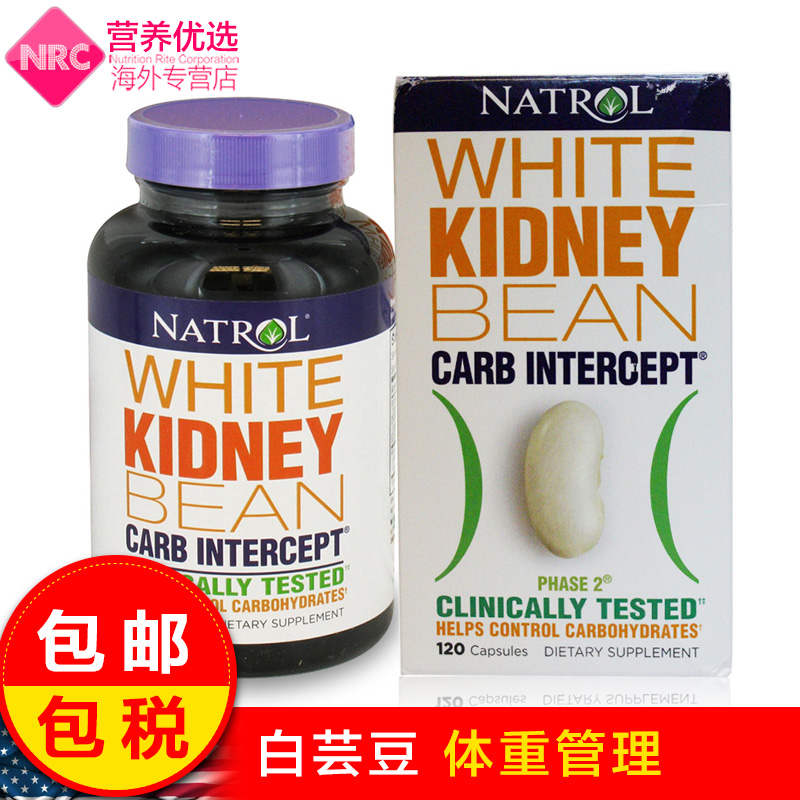 Natrol amylase inhibitor neutralizer white beans slimming fat burning weight loss capsules us imports of adults