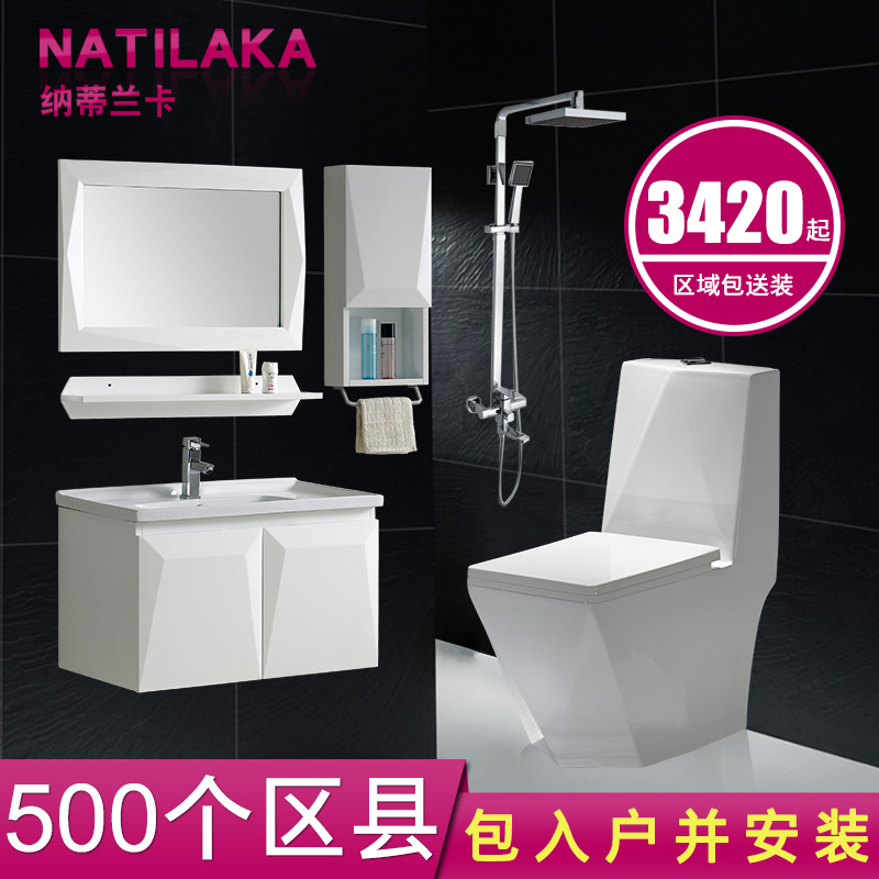Natty lanka N-TC001 bathroom cabinet toilet toilet bathroom suite shower accessories complete
