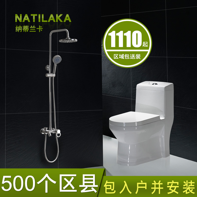 China Complete Shower Units, China Complete Shower Units Shopping ...