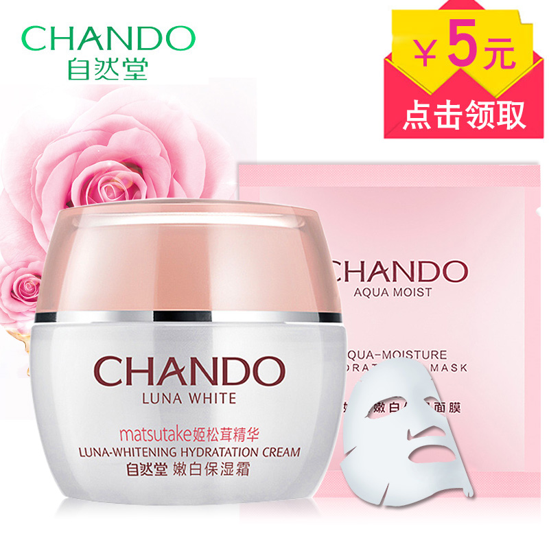 Natural church haze brightening whitening moisturizing cream g color oil control moisture replenishment brighten the skin firming genuine
