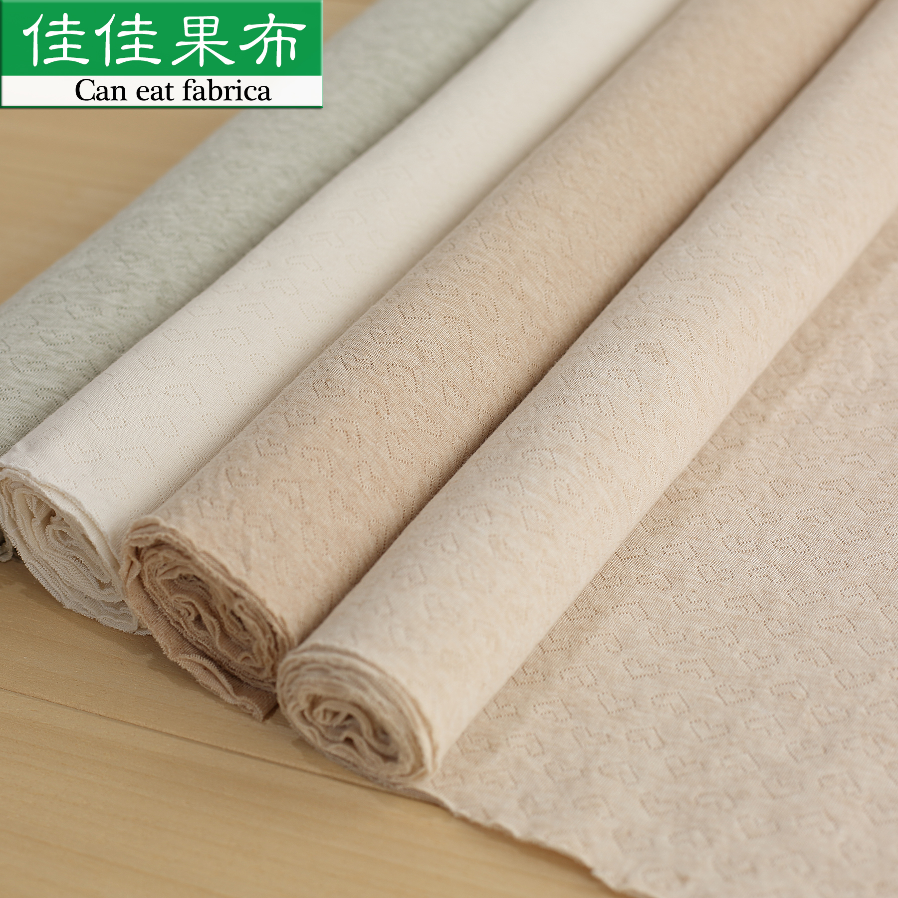 Natural colored organic cotton jacquard fabric double hollow cotton knit cotton po po baby close