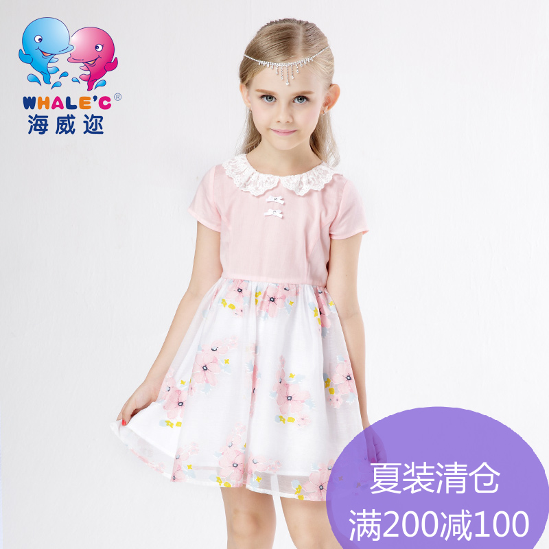 Near high wycombe kids girls dress 2016 summer new floral skirt big even children dress children skirts