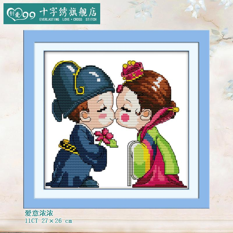 Needle love 99 love deep classical korean cartoon couple married couples bedroom printing stitch chart clearly