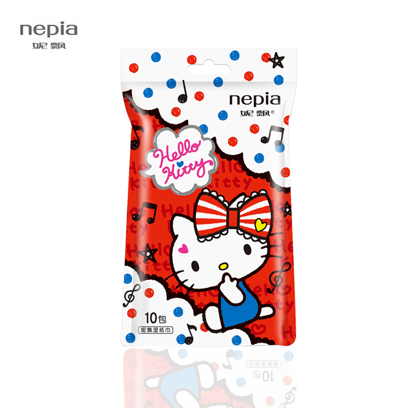 Nepia wipes 10/bag hello kitty hello kitty cotton wipes individually packaged portable wet wipes