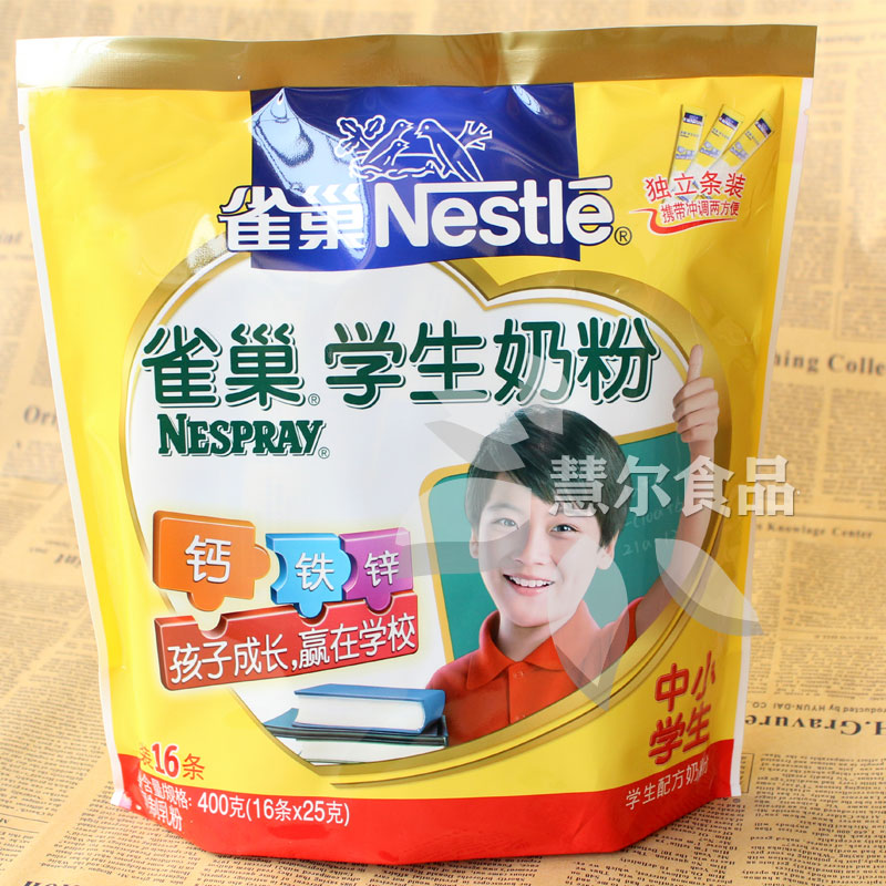 Nestle milk powder students bagged calcium supplement calcium iron zinc powder balanced nutrition milk powder