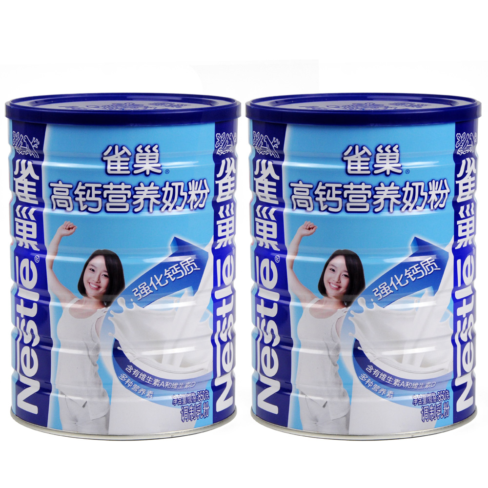 Nestle nestle high calcium nutrition milk powder 850g cans x2 ms. student breakfast milk powder 1.7 kg shipping