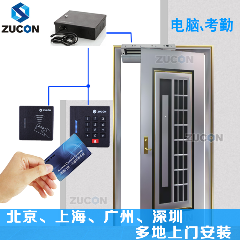 Network access control system kit electric locks magnetic lock access control system network access controller access control package