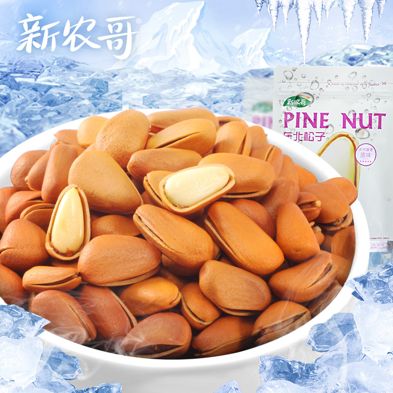 [New agricultural brother _] northeast pine nuts roasted specialty hand stripping opening red pine nuts bags 168gx2