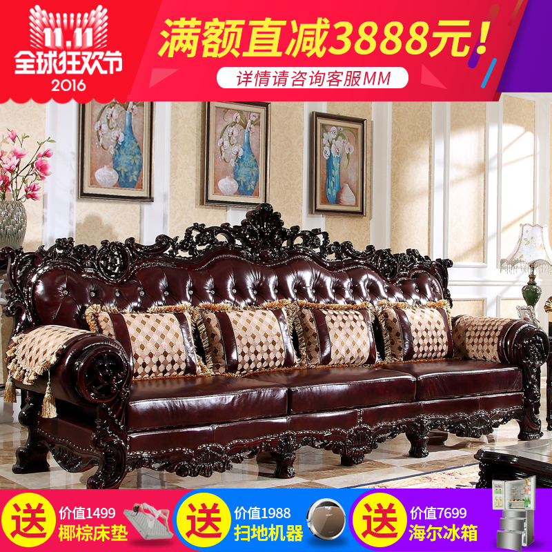 New american living room sofa solid wood sofa european dark leather villa leather sofa combination of four bits
