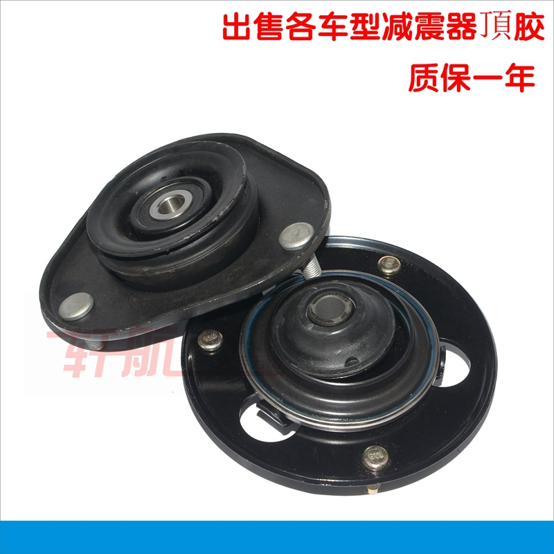 New and old volkswagen magotan sagitar cc octavia hao rui tiguan touran golf 6 rear shock absorbers to avoid top gum