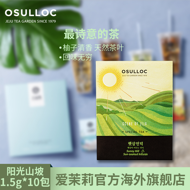 [New arrival] korea amore osulloc/oh snow hill grapefruit green tea sunshine 15g