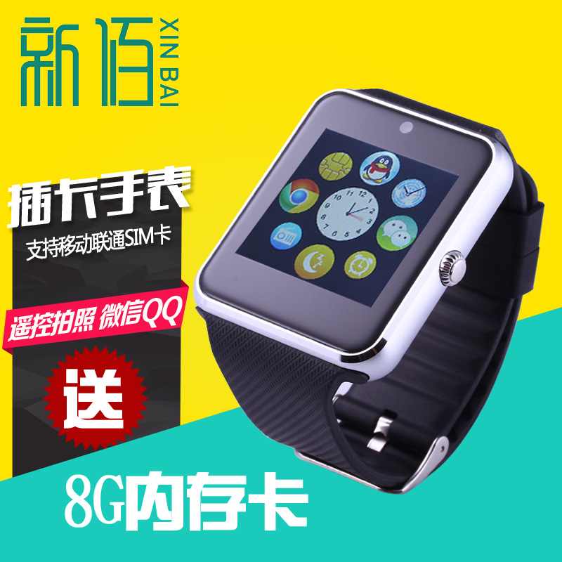 New bai q8 android apple bluetooth smart card watch phone watch phone child student movement waterproof