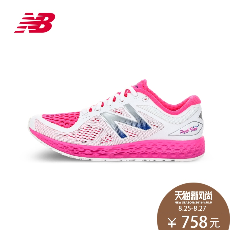 3d88f27083b0 Get Quotations · New balance nb fresh foam series shoes running shoes  casual sports shoes WZANTHP2
