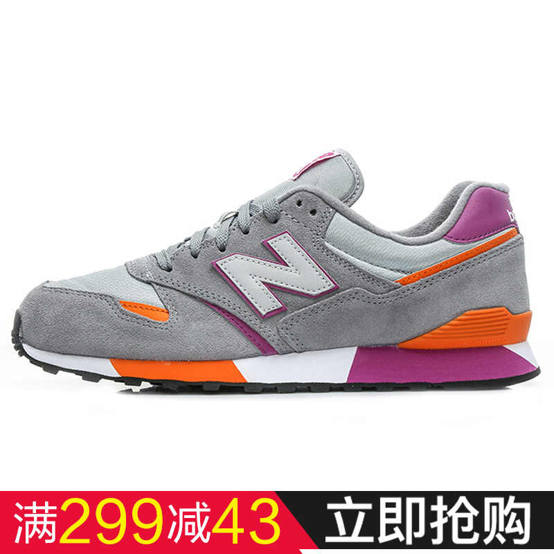 Buy New balancenbnew balance mens shoes neutral running