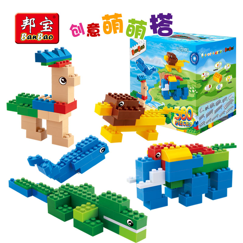 [New] bang bao small particles diy creative puzzle educational toys fight inserted blocks meng meng ride 9522