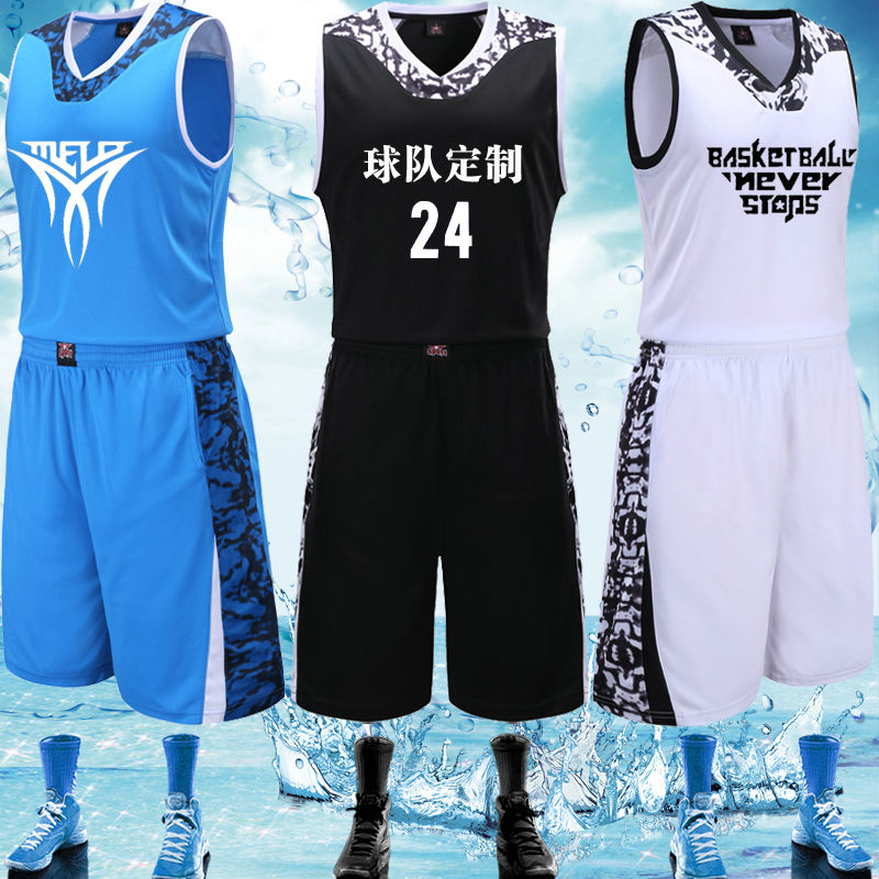 d2e26358c Get Quotations · New basketball uniforms male custom sleeveless vest  breathable sports jersey training suit basketball jersey basketball clothes